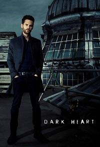 Темное сердце - Dark Heart