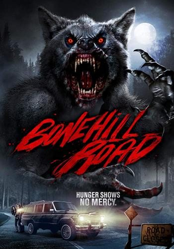Боунхилл Роуд - Bonehill Road