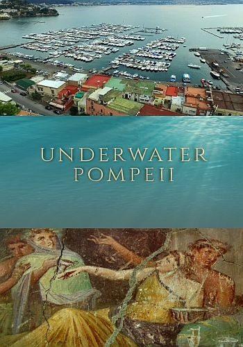 Подводный мир древнего города Байи - Underwater Pompeii