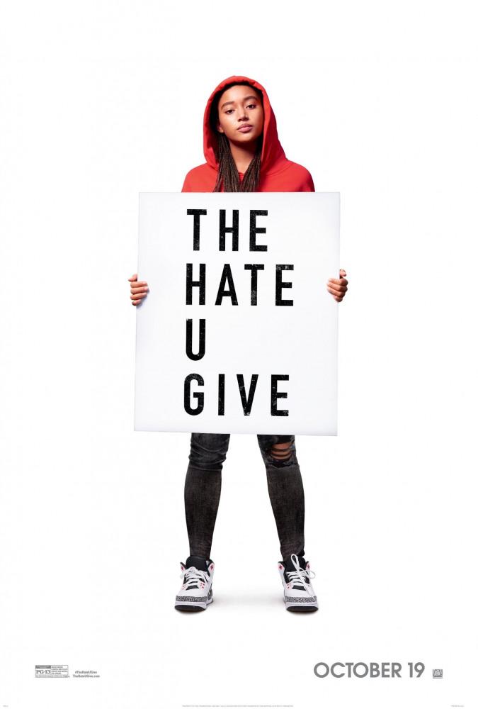 Ваша ненависть - The Hate U Give