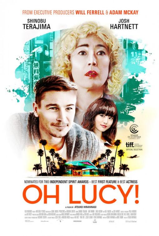 О, Люси! - Oh Lucy!