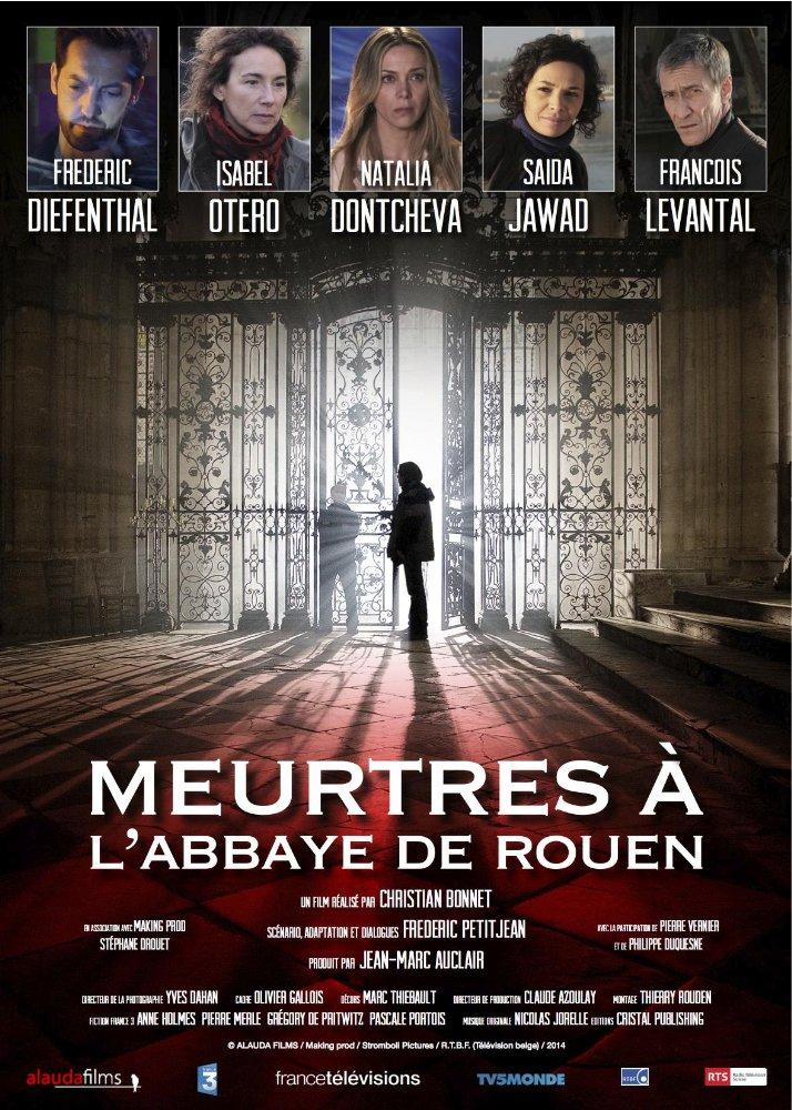 Убийства в Ла-Рошели - Meurtres Г la Rochelle