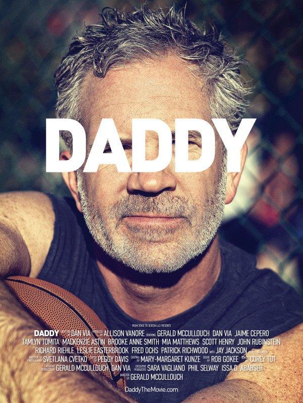 Папочка - Daddy