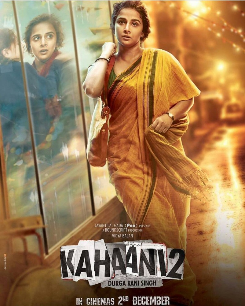 История 2 - Kahaani 2