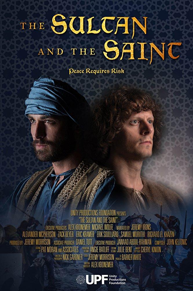 Султан и святой - The Sultan and the Saint