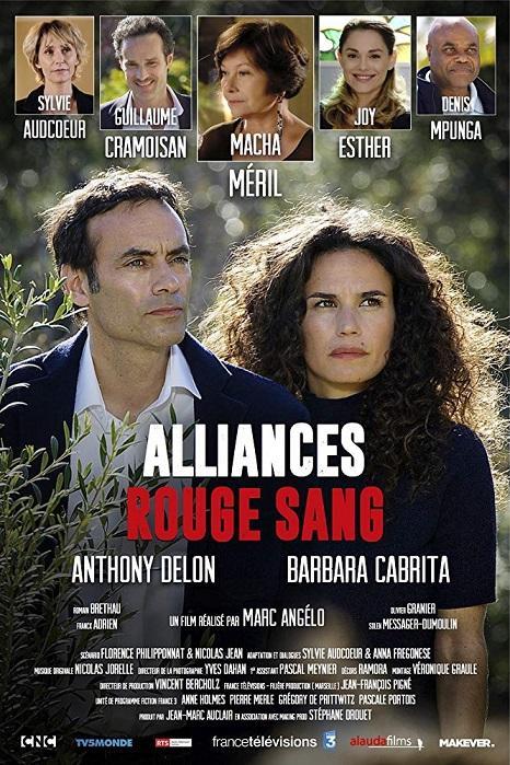 Кровавая свадьба - Alliances rouge sang