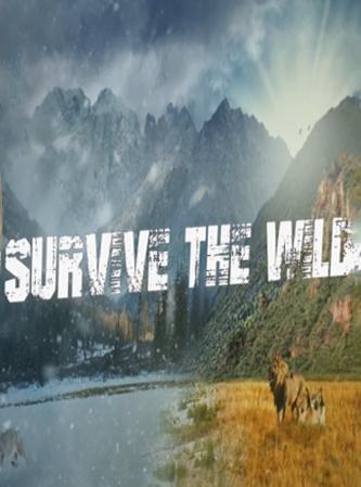 Выжить в дикой природе - Survive the Wild