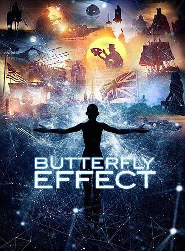 Эффект бабочки - Butterfly Effect