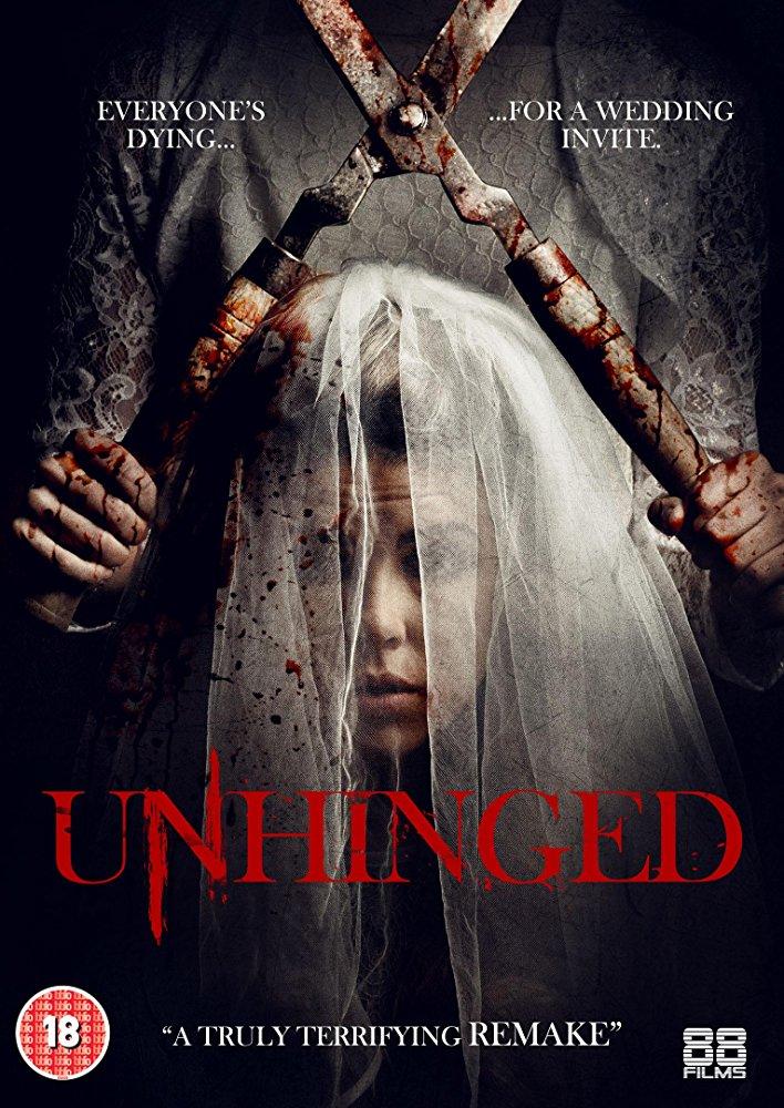 Заблудившиеся - Unhinged