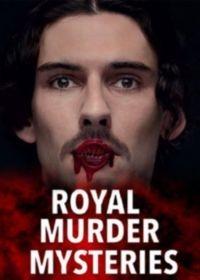 Загадочные убийства: царственные особы - Royal Murder Mysteries