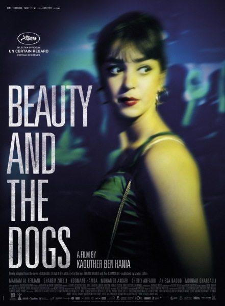 Красавица и псы - Aala Kaf Ifrit