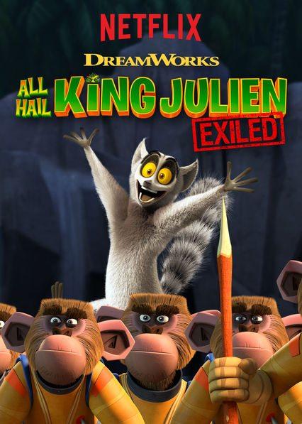 Да здравствует король Джулиан: Изгнанный - All Hail King Julien- Exiled