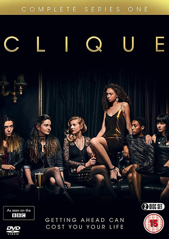 Банда - Clique