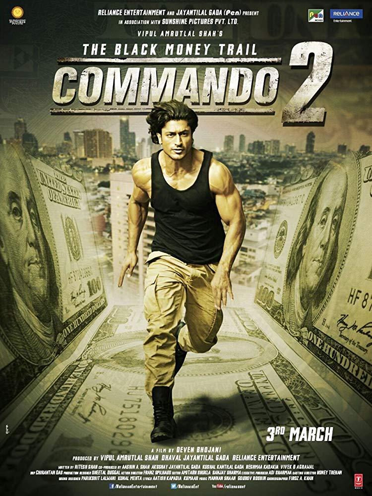 Коммандо2 - CommandoВ2