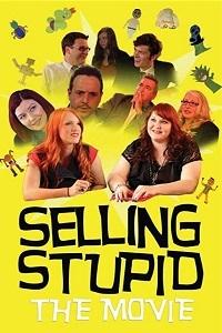 Тупо продай - Selling Stupid
