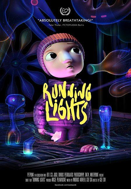 Бегущие огоньки - Running Lights