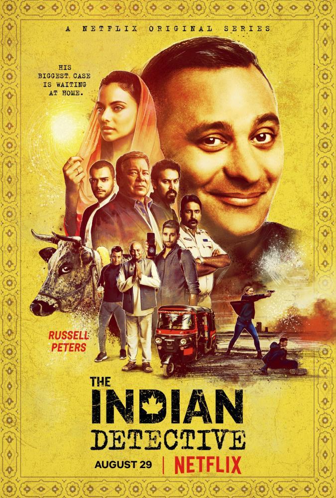 Индийский детектив - The Indian Detective