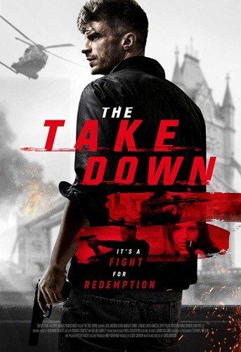 Уничтожение - The Take Down