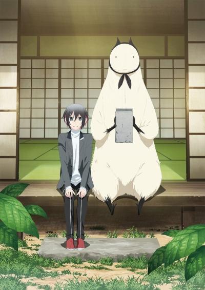 Невеста нелюдя - Jingai-san no Yome
