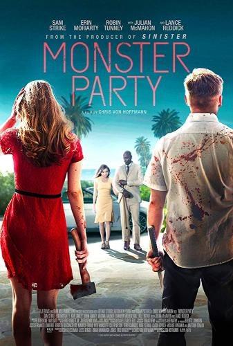 Вечеринка монстров - Monster Party