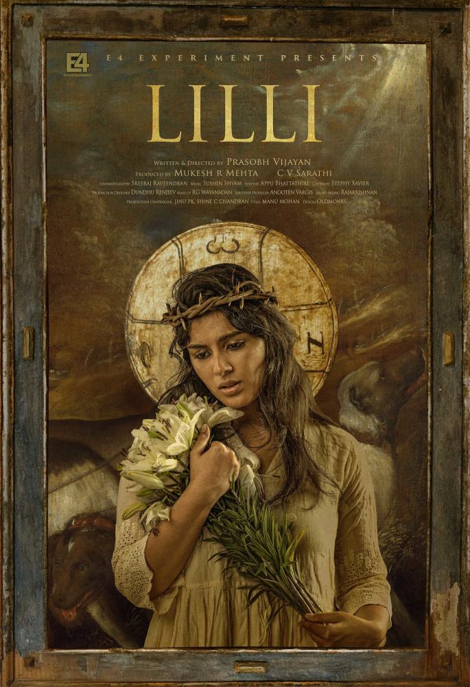 Лилли - Lilli