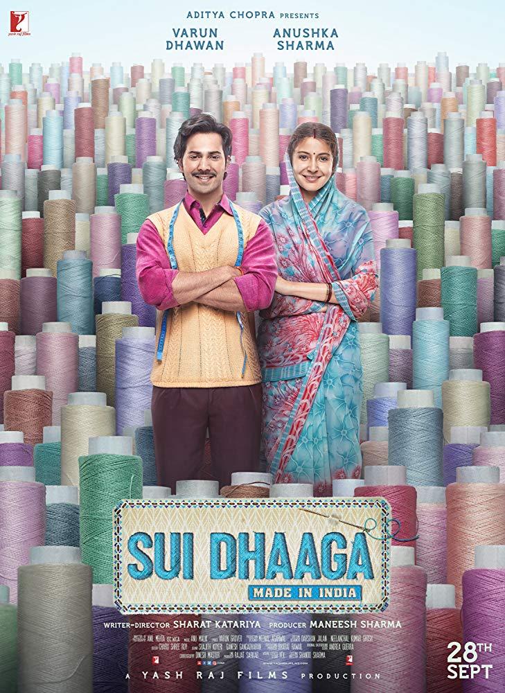 Нитка с иголкой: Сделано в Индии - Sui Dhaaga- Made in India