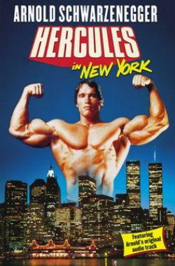 Геркулес в Нью-Йорке - Hercules in New York