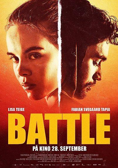 Баттл - Battle