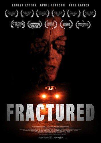 Перелом - Fractured