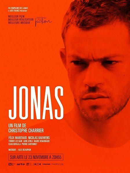 Джонас - Jonas