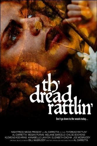 Звуки ужаса - Th°dread Rattlin°