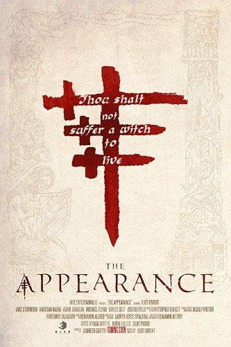 Явление - The Appearance