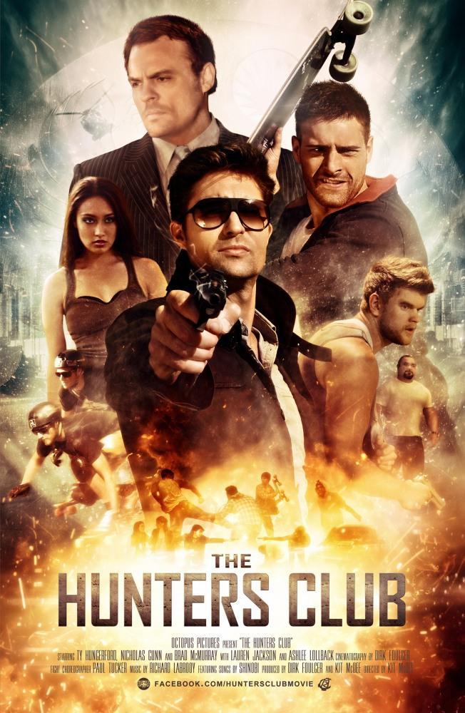 Катись или сдохни - The Hunters° Club