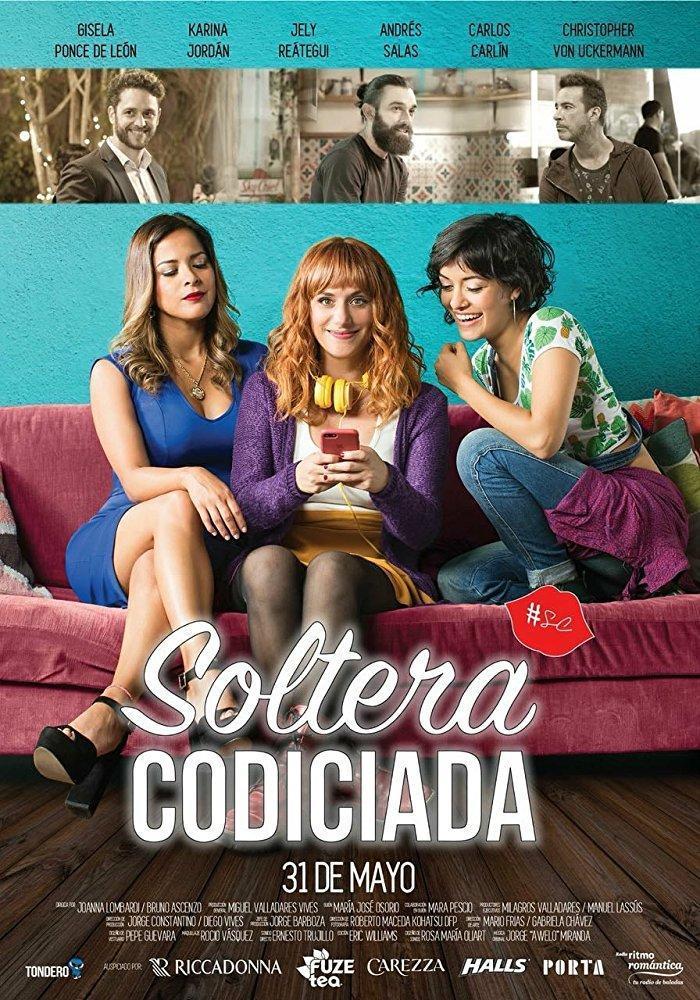 Как преодолеть разрыв - Soltera Codiciada