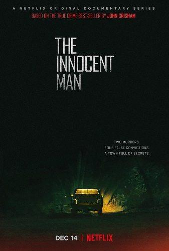 Невиновный - The Innocent Man