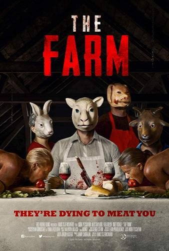 Ферма - The Farm