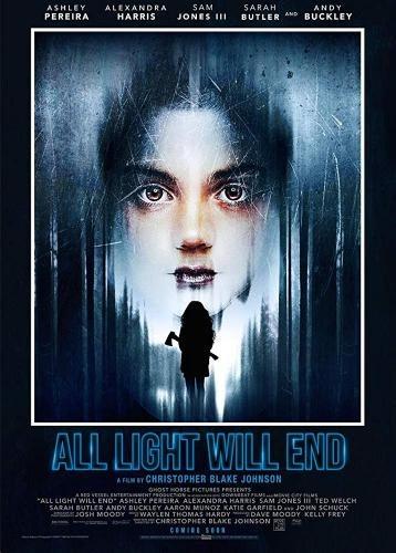 Померкнет свет - All Light Will End