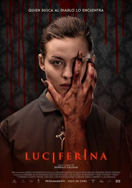 Люциферина - Luciferina