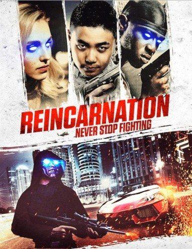 Реинкарнация - Reincarnation