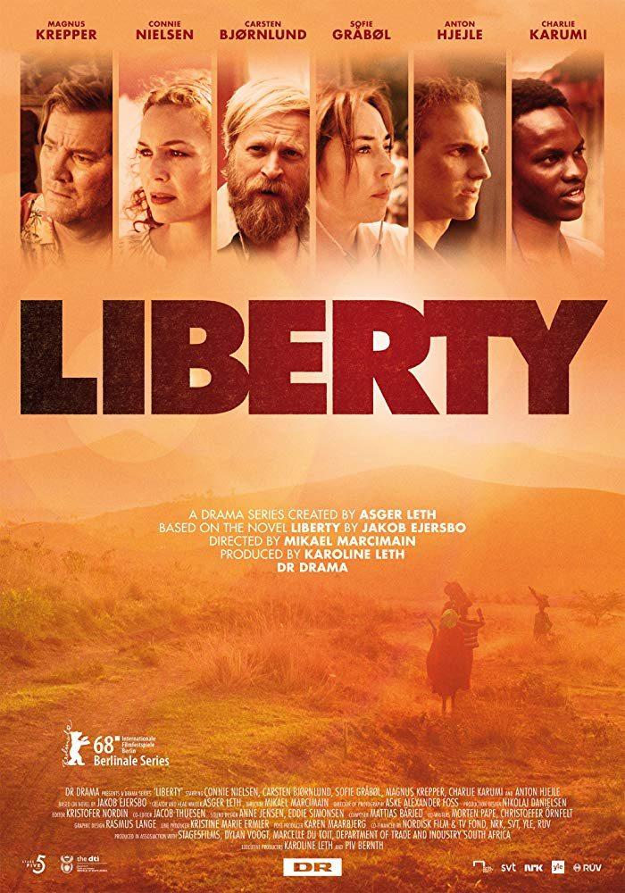 Свобода - Liberty