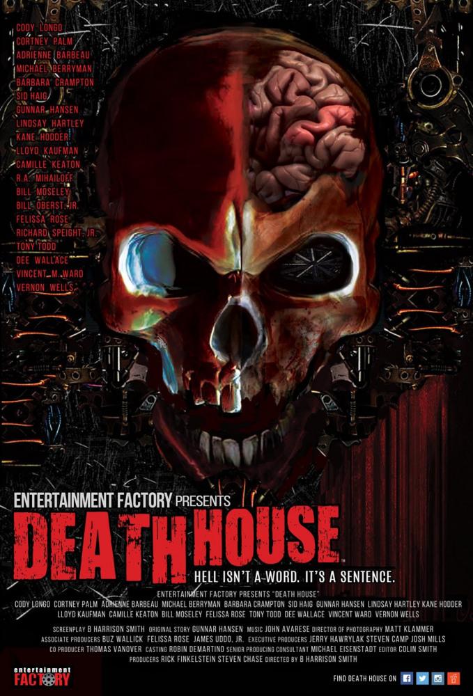 Дом смерти - Death House