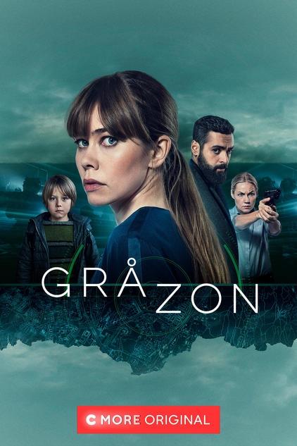 Серая зона - Greyzone