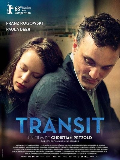 Транзит - Transit