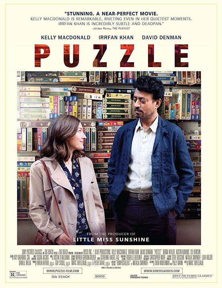 Пазл - Puzzle