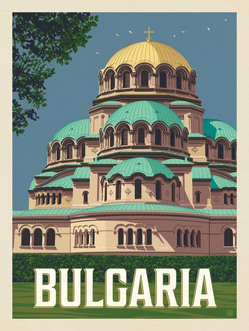 Болгария - Bulgaria