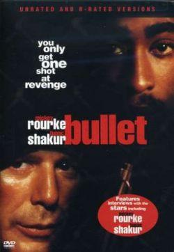 Пуля - Bullet