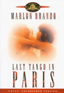 ��������� ����� � ������ - Ultimo tango a Parigi