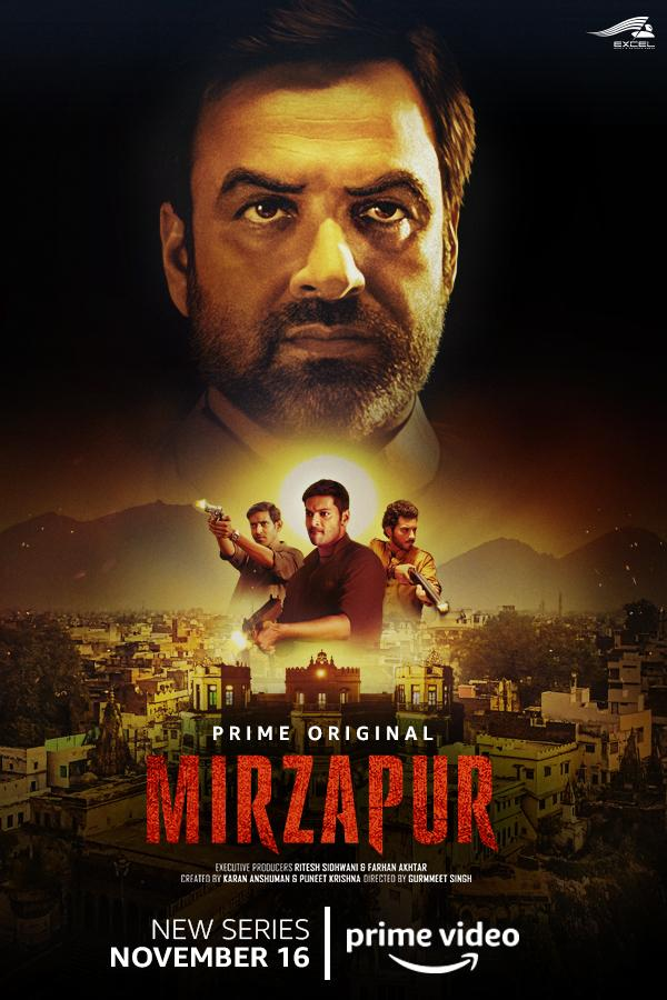 Мирзапур - Mirzapur