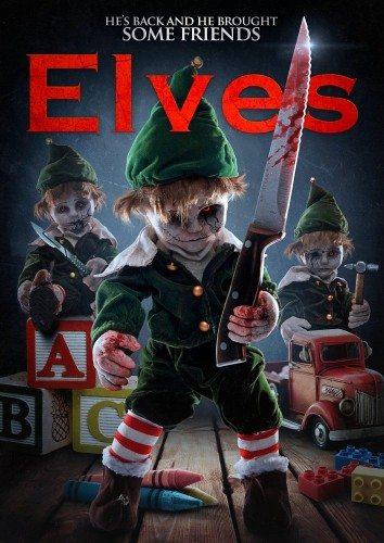 Эльфы - Elves