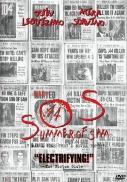 Кровавое лето Сэма - Summer of Sam